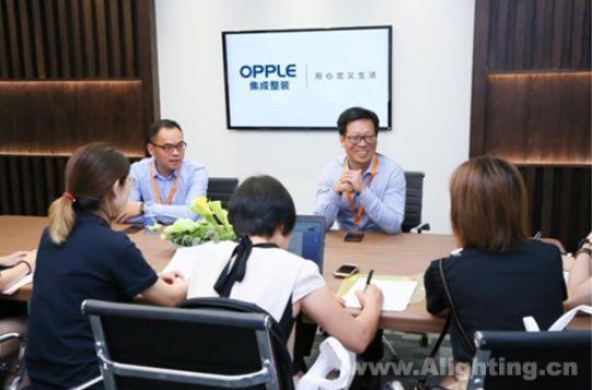 欧普照明携旗下新业务亮相2018广州建博会 微型减速器
