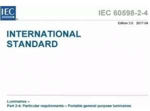 便携式通用灯具IEC标准更新光纤设备